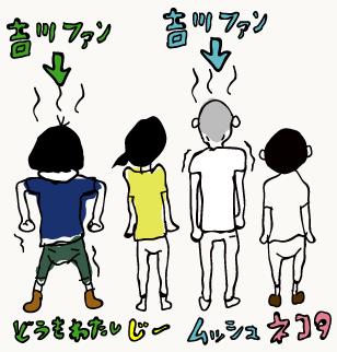 complex_01.jpg