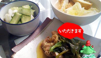 green1006_04.jpg