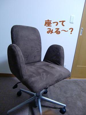 CIMG4152.jpg