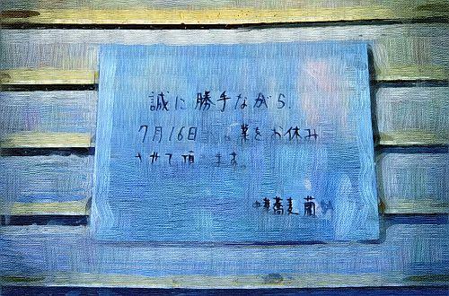 DSCF4678(油彩)