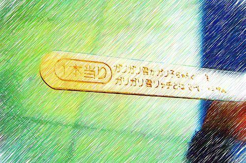 DSCF5079(色鉛筆)
