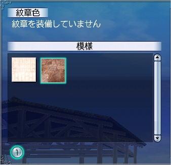 特殊帆染料4