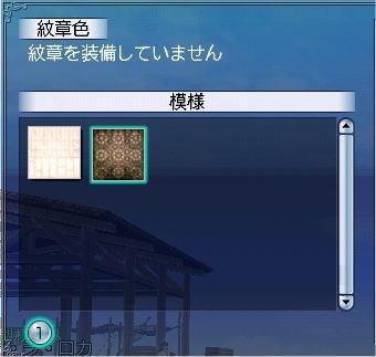 特殊帆染料5
