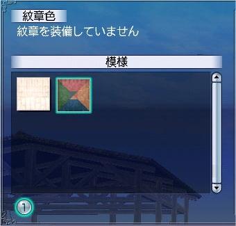 特殊帆染料7