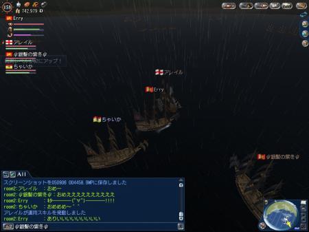 海事Lv52