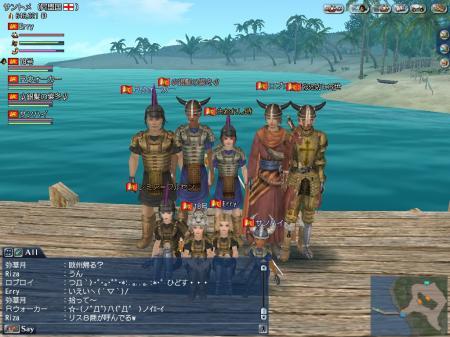 ドゥアラ海戦1日目集合