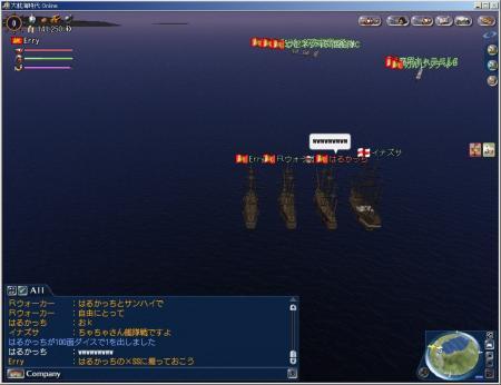 ラスト艦隊戦
