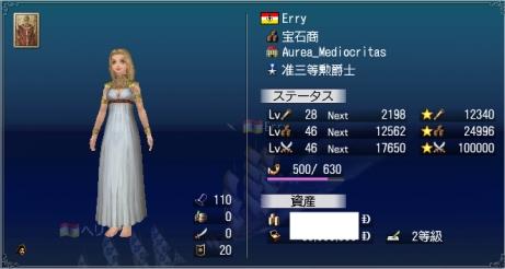 Erry0313