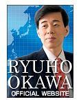 幸福の科学創始者・大川隆法総裁