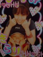 20080808002640-4.jpg