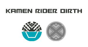 オーメダル集_バース