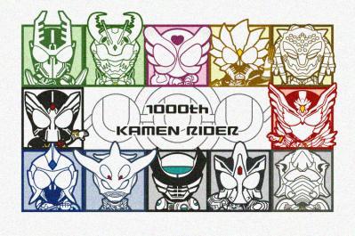 仮面ライダー1000回記念用2