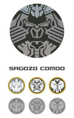 オーメダル集_サゴーゾ2