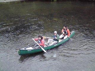 canoe20080820125857420.jpg