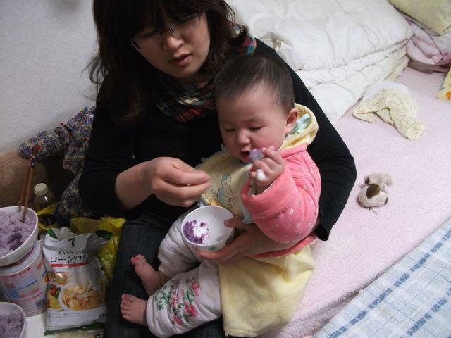 iyuki13.jpg
