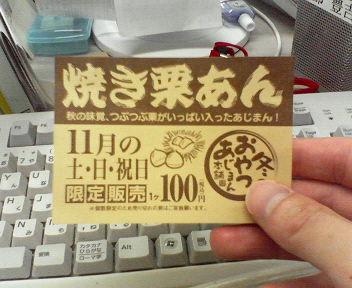 200811081256000.jpg