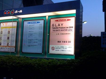 GLAY LIVE IN NHKホール