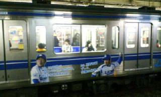 20070325074007