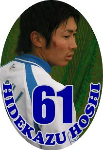 HOSHI_20071225234546.jpg