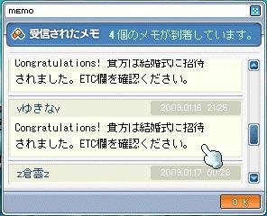 WS000295.jpg