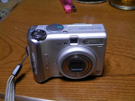 P2260032_QP.jpg