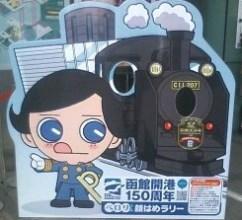 090705_1159eki.jpg
