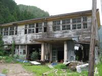 亀尾島小学校