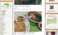 神戸ラーメンとチャーハン餃子のセット