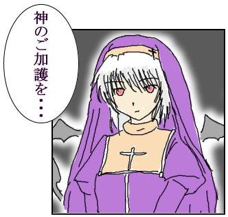 魔族のシスター・ルルナ嬢
