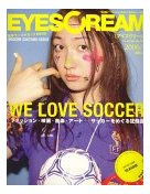 「eyescream」