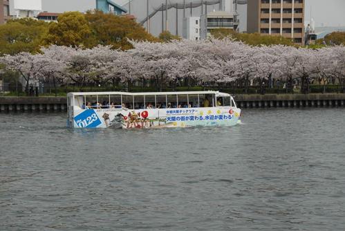 DSC桜ノ宮04