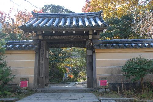 浄瑠璃寺001.jpg