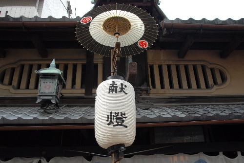 祇園祭003-024.jpg