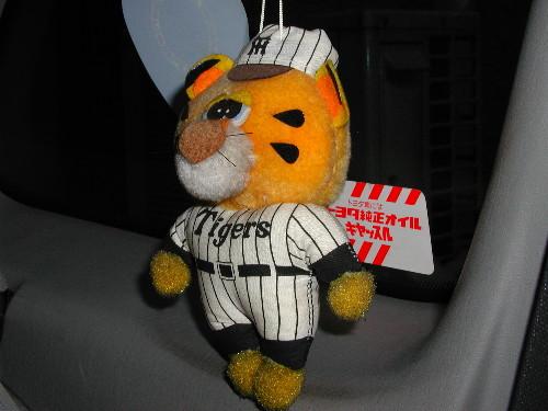 Tigers01.jpg