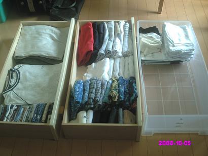 主人の衣類の引き出し 整理後