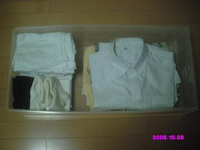 主人の衣装ケース 整理後