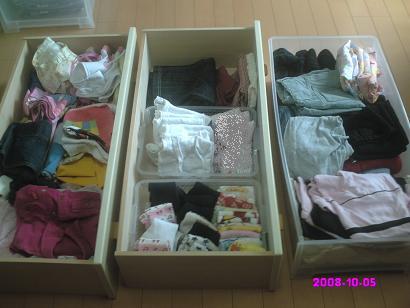 娘の衣類の引き出し 整理前