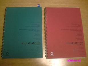 家計簿用のノート