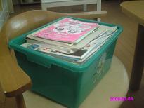 おもちゃ箱に入れていた未整理の古い書類