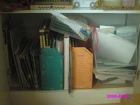 物入れの書類 整理前