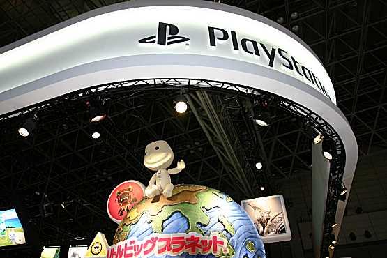 game2008_02.jpg