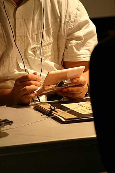 game2008_06.jpg