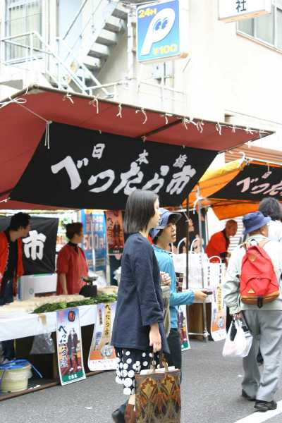 nihonnbashi_01s.jpg