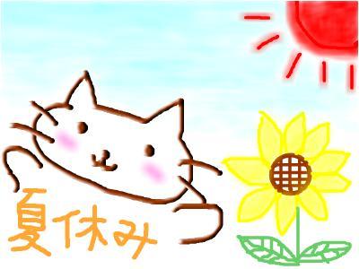 snap_hikoshigakubu_200872103533.jpg