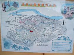 金華山地図