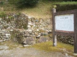 居館石垣跡