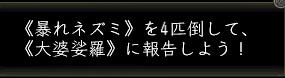 Nol0000013.jpg