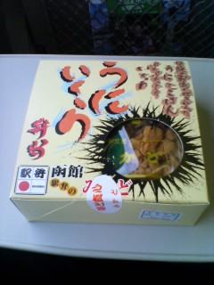 2008年6~7月函館旅行他 071