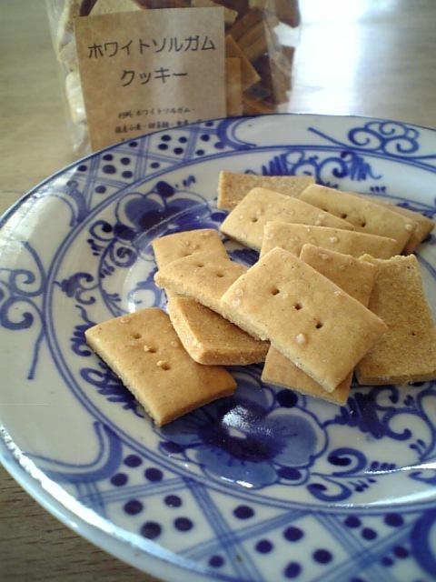 よもぎパン~酒粕酵母