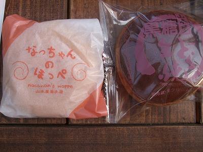 s-2011_02270072.jpg